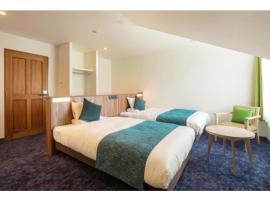 Tazawako Lake Resort & Onsen / Vacation STAY 78931、仙北市のホテル