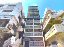 Little Island Okinawa Miebashi、那覇市のアパートホテル