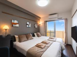 Kintaro Hotel Okinawa Naha、那覇市のアパートメント