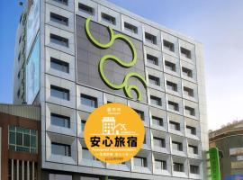 Park City Hotel Central Taichung, hotel in Taichung