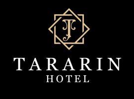 TARARIN HOTEL, hotel in Prachin Buri