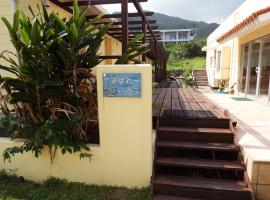 AsobiBASE Yamabare-House、石垣島のホテル
