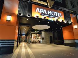 APA Hotel Yodoyabashi Kitahama Ekimae, hotel near TKP Osaka Yodoyabashi Conference Center, Osaka