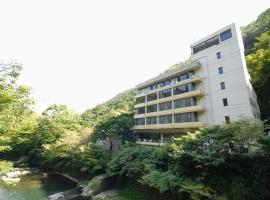 塔ノ沢 キャトルセゾン、箱根町のホテル