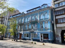 Dudman Hotel: Kiev'de bir otel
