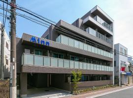 Minn Kamata、東京にある羽田空港 - HNDの周辺ホテル