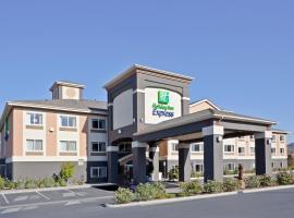 Holiday Inn Express Hotel & Suites Ashland, an IHG Hotel, hotel in Ashland