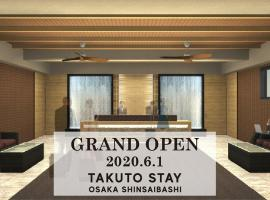 TAKUTO STAY SHINSAIBASHI, hotel near Samuhara Shrine, Osaka