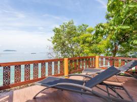 พีพีเนเชอรัลรีสอร์ท โรงแรมในเกาะพีพี