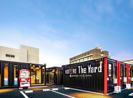 HOTEL R9 The Yard 東金, готель біля аеропорту Міжнародний аеропорт Нарита - NRT, у місті Tōgane