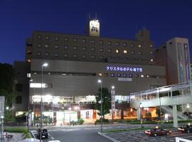 Minamisenri Crystal Hotel, hotel near Itami Airport - ITM, Suita