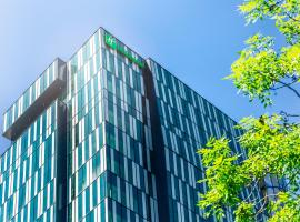 Holiday Inn - Vienna - South, hotel in Vienna