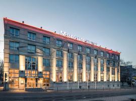 Mercure Montpellier Centre Antigone, отель в Монпелье