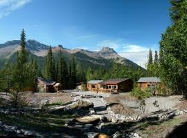 HI Rampart Creek Hostel, hotel near Columbia Icefield, Saskatchewan River Crossing