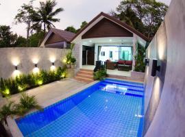 The Elegance Pool Villas @ KP Beach, vacation rental in Ko Chang