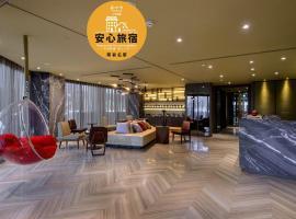 星漾商旅 - 台中中清館,台中的飯店