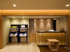 Super Hotel Osaka Tennoji, hotel near Konen-ji Temple, Osaka