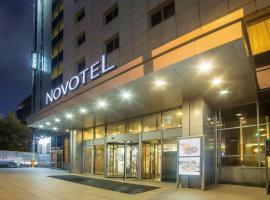 Novotel Екатеринбург Центр, отель Novotel в Екатеринбурге