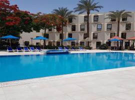 Le Passage Cairo Hotel & Casino, hotel near Cairo International Airport - CAI,