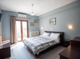 Domus Inn, hotel in Ioannina