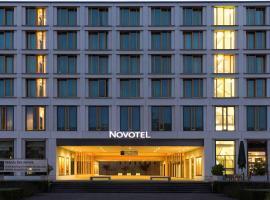 Novotel Karlsruhe City, отель в Карлсруэ