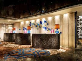 Sofitel Nanjing Galaxy, hôtel à Nankin