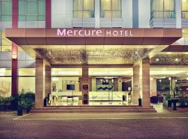 Mercure Pontianak City Center, hotel near Supadio Airport - PNK, Pontianak