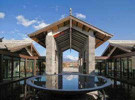 Pullman Lijiang Resort & Spa, hotel in Lijiang