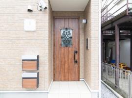 ルマイン六郷土手, hotel in Tokyo
