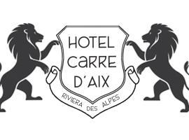 Le Carré d'Aix, hôtel à Aix-les-Bains