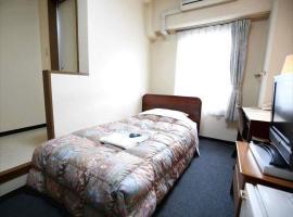 Hotel Sun Plaza Sakai / Vacation STAY 80529, hotel in Sakai