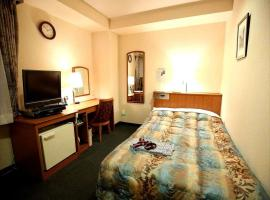 Hotel Sun Plaza Sakai / Vacation STAY 80522, hotel in Sakai