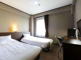 Hotel Sun Plaza Sakai / Vacation STAY 80531, hotel in Sakai