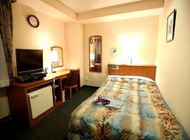 Hotel Sun Plaza Sakai / Vacation STAY 80538, hotel in Sakai