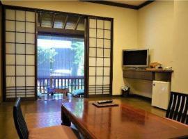 Tsuruya / Vacation STAY 59093、Miyajiのホテル