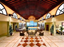Hotel-Apartamento Las Olas, hôtel  près de: Aéroport de La Palma - SPC