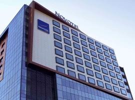 Novotel Sofia, hotelli kohteessa Sofia lähellä lentokenttää Sofian lentokenttä - SOF