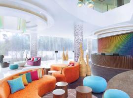 Ibis Styles Jakarta Airport, hôtel à Tangerang près de: Aéroport international de Jakarta Soekarno-Hatta - CGK