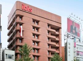IBIS Tokyo Shinjuku, hotel near Okubo Park, Tokyo