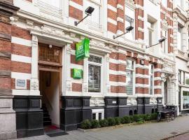 ibis Styles Amsterdam Amstel, отель в Амстердаме