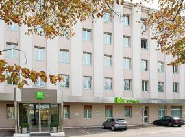 Ibis Styles Parma Toscanini, hotel in Parma
