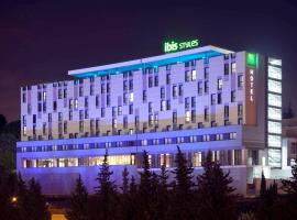 Ibis Styles Roma Eur, hotel in Rome