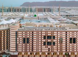 Pullman Zamzam Madina, hotel in Medina