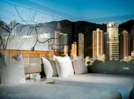 The Park Lane Hong Kong, a Pullman Hotel, hotel near Hong Kong Central Library, Hong Kong