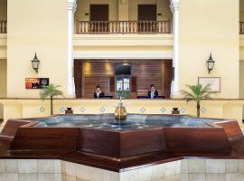 Novotel Bukittinggi, hotel di Bukittinggi