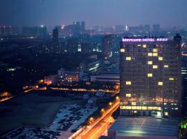 Mercure Wuhan Changqing Park, hotel in Wuhan