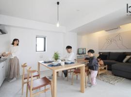 Bhotel601 New Apt In Famous Hiroshima Dori For 6p, appartamento a Hiroshima