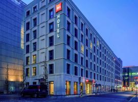 Ibis Leipzig City, отель в Лейпциге