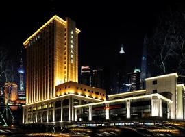 Riverview Hotel on the Bund, hotel near Shanghai World Financial Centre SWFC, Shanghai
