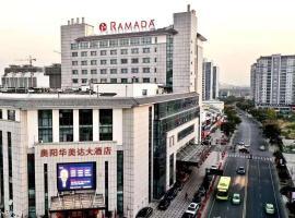Ramada Changzhou, hotel in Changzhou